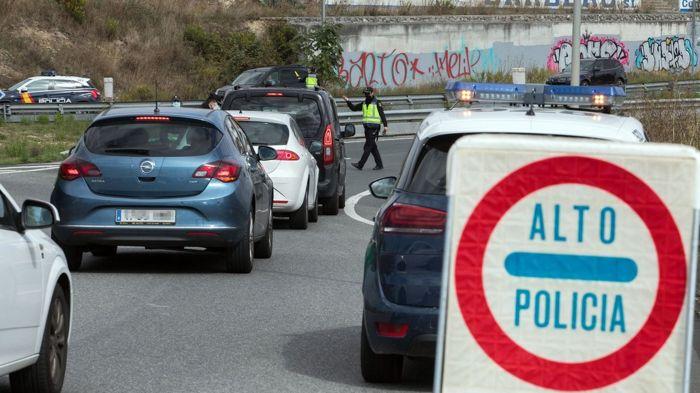 Control perimetral Miranda de Ebro Policía Nacional